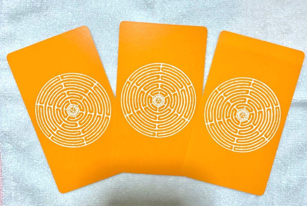 人間関係(裏)のカードの画像