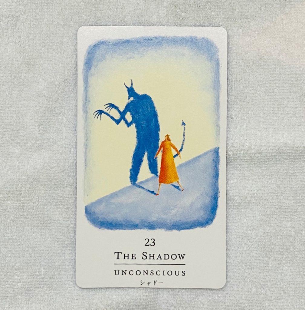 「シャドー」のカードの画像