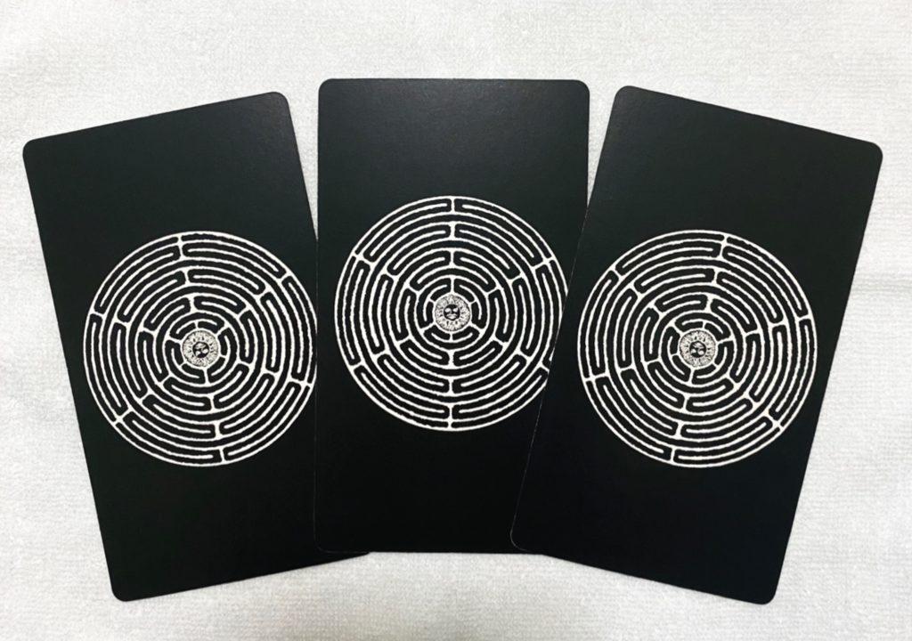 被害者のカード(裏)の画像
